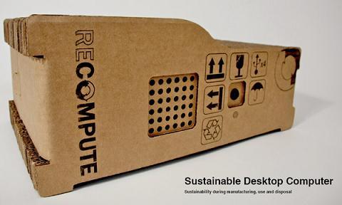 纸板的用途真是越来越多了,这一次竟然都被用来做了电脑的主机箱。