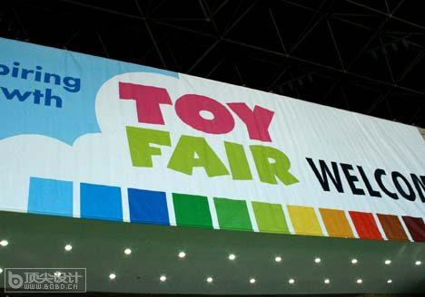一年一届的美国纽约国际玩具博览会  American International Toy Fair 2008于2008年2月17-20日在美国纽约纽约贾维茨会议中心成功举办,本界博览会展品范围:电动玩具、长毛绒填充玩具、益智玩具、户外玩具、木制玩具、圣