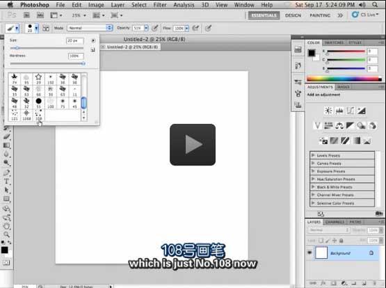 本节课程讲解如何在Photoshop中根据需要创建画笔,如何通过画笔面板修改画笔的效果。另外还讲到了使用画笔图案,结合图层样式创建出各种效果的方法。