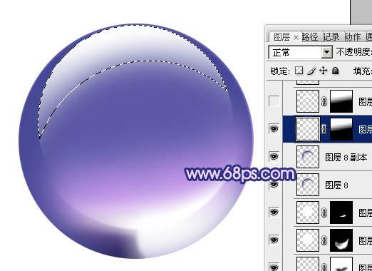 PS制作晶莹透亮的紫色水晶球