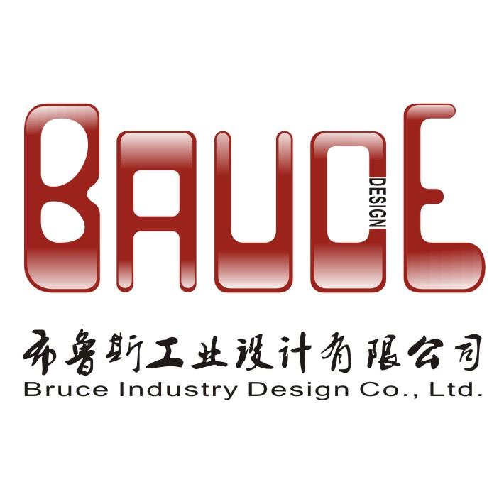 东莞布鲁斯工业设计公司