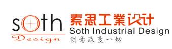 郑州索思工业产品设计有限公司