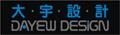广州市达宇工业产品设计有限公司