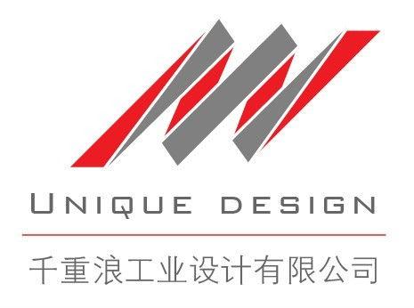 千重浪(北京)工业设计有限公司
