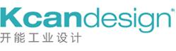 Kcandesign开能工业设计