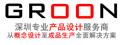 深圳市国龙工业设计有限公司