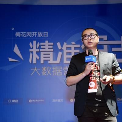刘顺认为,大数据时代,程序化购买未来的发展不仅仅是在PC和移动端,更多的是跟以前所想像不到的电视、户外、影院很多资源都可以做更多的打通,为品牌广告主提供更全面的营销服务。