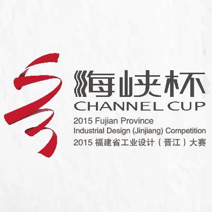 「创意伞具·时尚生活」国际大学院校对伞具创意设计有兴趣和热情的学生皆可参赛。一等奖金一万元!!!