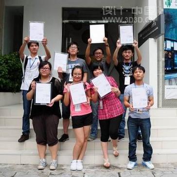 2012年8月25日下午,K-Mall设计师工场(迈乐数码)首期特训班学员设计方案汇报会以及结业典礼在深圳迈乐数码股份有限公司大会议室举行。每一件作品,无不展示出学员极其活跃、极富创意的思维,学员们的作品对迈乐数码企业未来