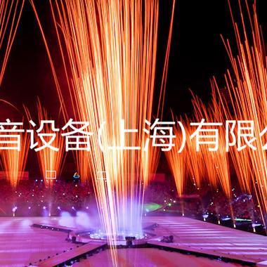 悦吉影音首席执行长黄琪恩 (Chi En Huang) 将于 2012上海灯光音响展(10月11日上午11时)主持悦吉新品发布会。主题是《德国制造最安全准确的 Pyrotronix PTX C4 烟火特效控制系统 》。 <br /> <br />