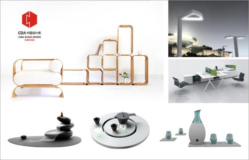 """CDA·2012中国设计奖由原""""红棉奖""""转型而来,是全球第一个以""""再定义中国设计""""为主题的奖项,其体系和评审原则与往年的红棉奖及其他产品设计奖项迥然不同。"""
