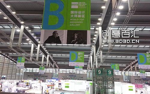 2014第二届中国(深圳)国际工业设计大展在深圳会展中心隆重开幕,整个展览历时4天,展馆总面积15000平方米,集中展示全球25个国家和地区5000余件挑战设计理念的展品,是全球规模最大的工业设计大展。