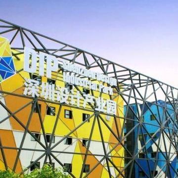 """""""深圳是制造业的'好莱坞'。全球的创客不约而同地来到这里。在深圳这个'硬件硅谷',创客们的奇思妙想,正寄寓着深圳的雄心――成为'创新之城'。"""""""