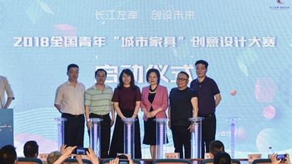 2017中国(九华山)国际禅艺设计大赛高校启动仪式 (安徽站)顺利召开